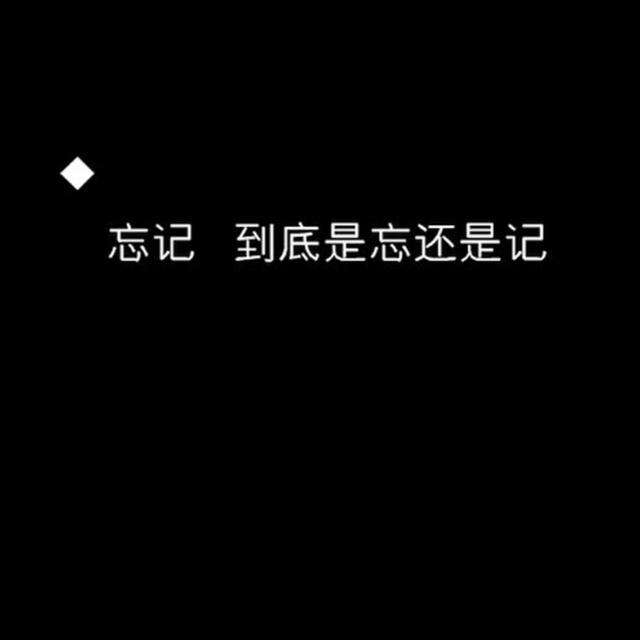不忘初心_荔枝fm