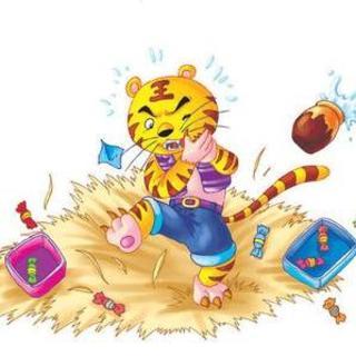 可爱老虎微信头像