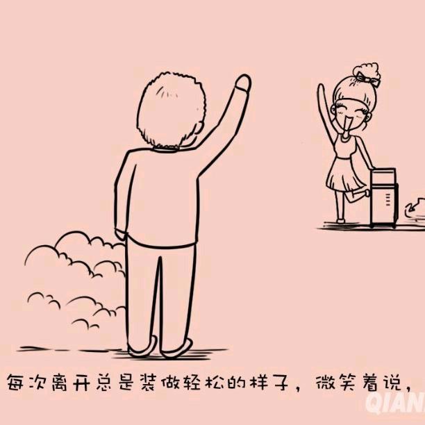 简笔画 手绘 线稿 612_612