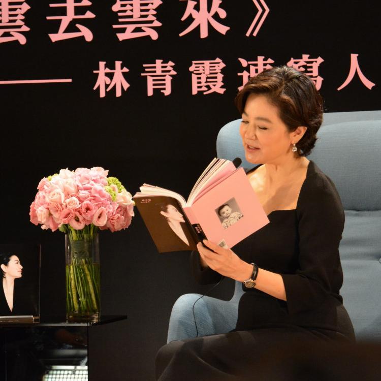 林青霞的新书《云去云来》由香港天地出版社出版.发布会由马家辉主持.