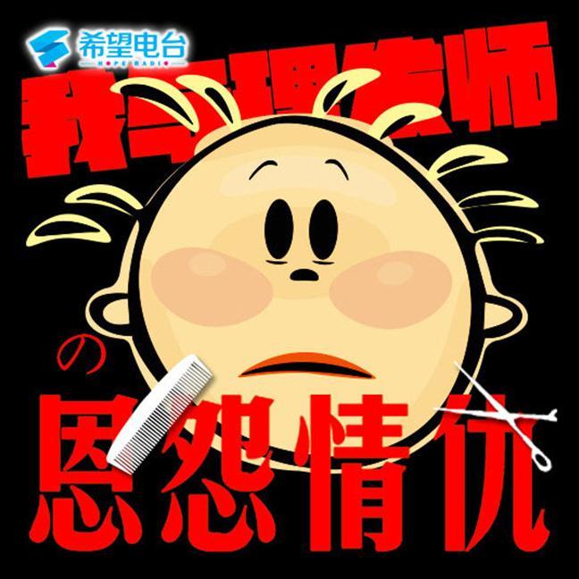 动漫 卡通 漫画 头像 648_648