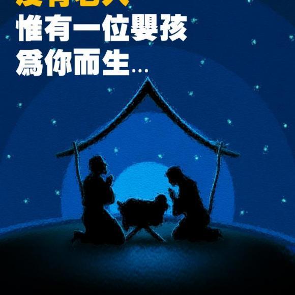 圣诞赞美《silent night (71平安夜歌)》