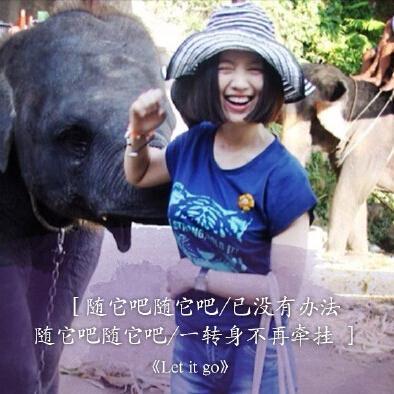 【姚贝娜】命运带着不怀好意的幽默_nj洛尼_荔枝fm图片