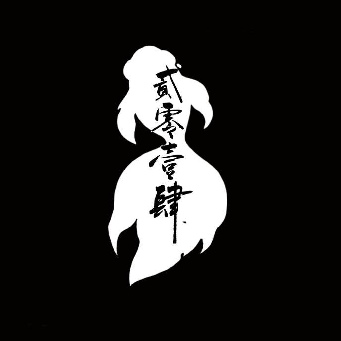 【winky诗 - 洛神赋】洛水深