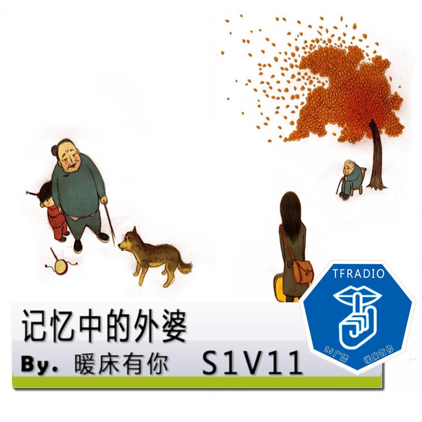 动漫 卡通 漫画 头像 1396_1396
