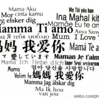 】写给妈妈的歌