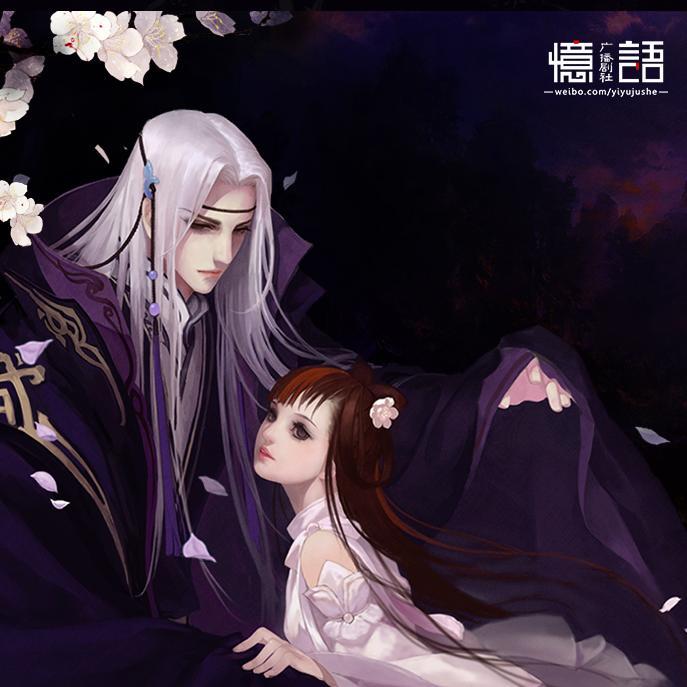 白凤九最美手绘图片