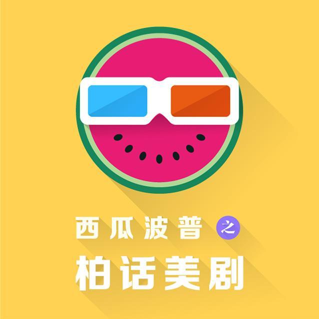 可爱西瓜背景logo图片