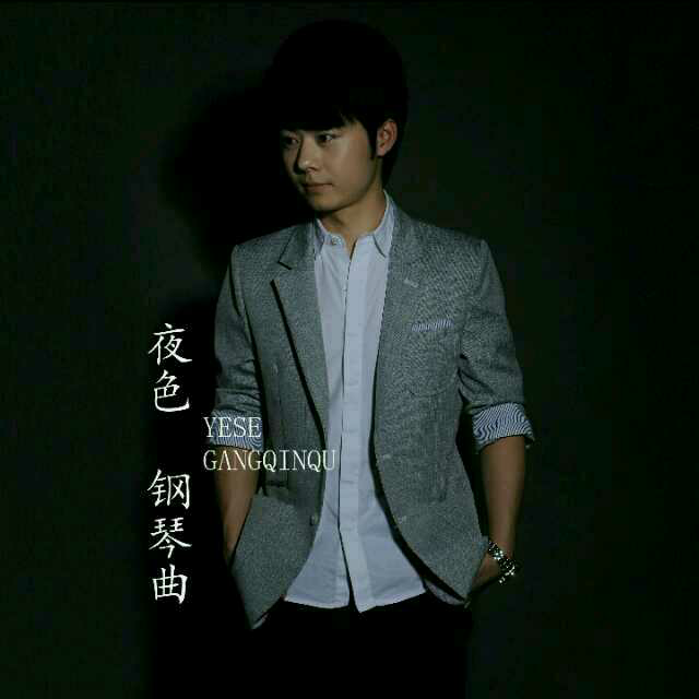 http://cdnimg103.lizhi.fm/audio_cover/2016/12/08/2572649540952779783_580x580.png_i3.sinaimg.cn 宽550x828高       www.vsread.