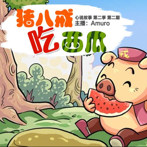 动漫 卡通 漫画 头像 501_501图片