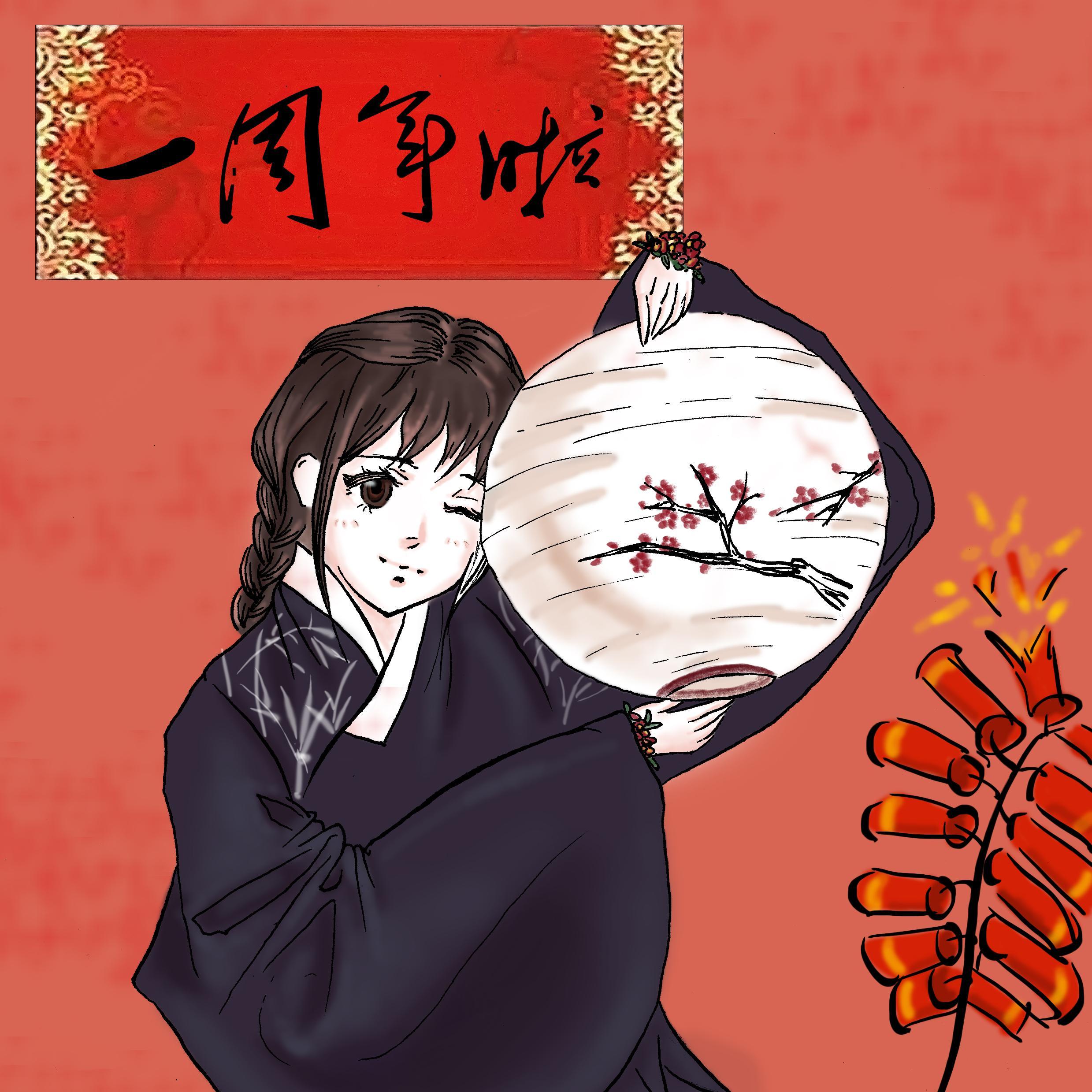 手绘双笙动漫图片