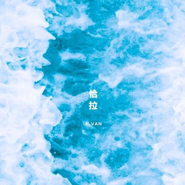 蓝色,忧郁,深邃,辽阔,遥远,汹涌,宽容,宁静,澎湃,孤独,自由 没有比