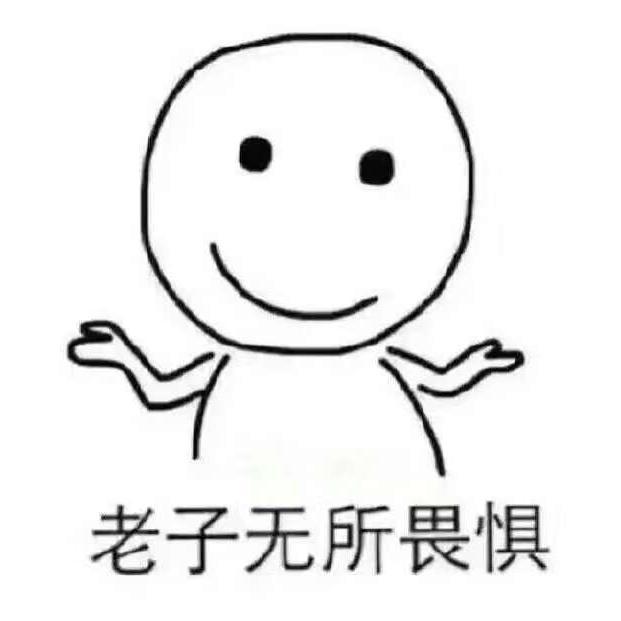 熊大熊二简笔画_熊大熊二卡通简笔画