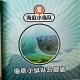 海底小纵队与鲸鲨(中英)
