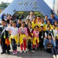 ☞陇川深圳冬令营,日志第五则☜