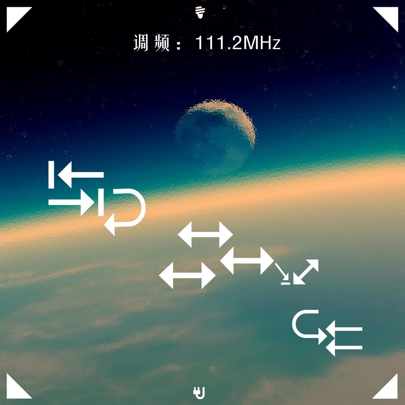 <![CDATA[FM111.2]]>
