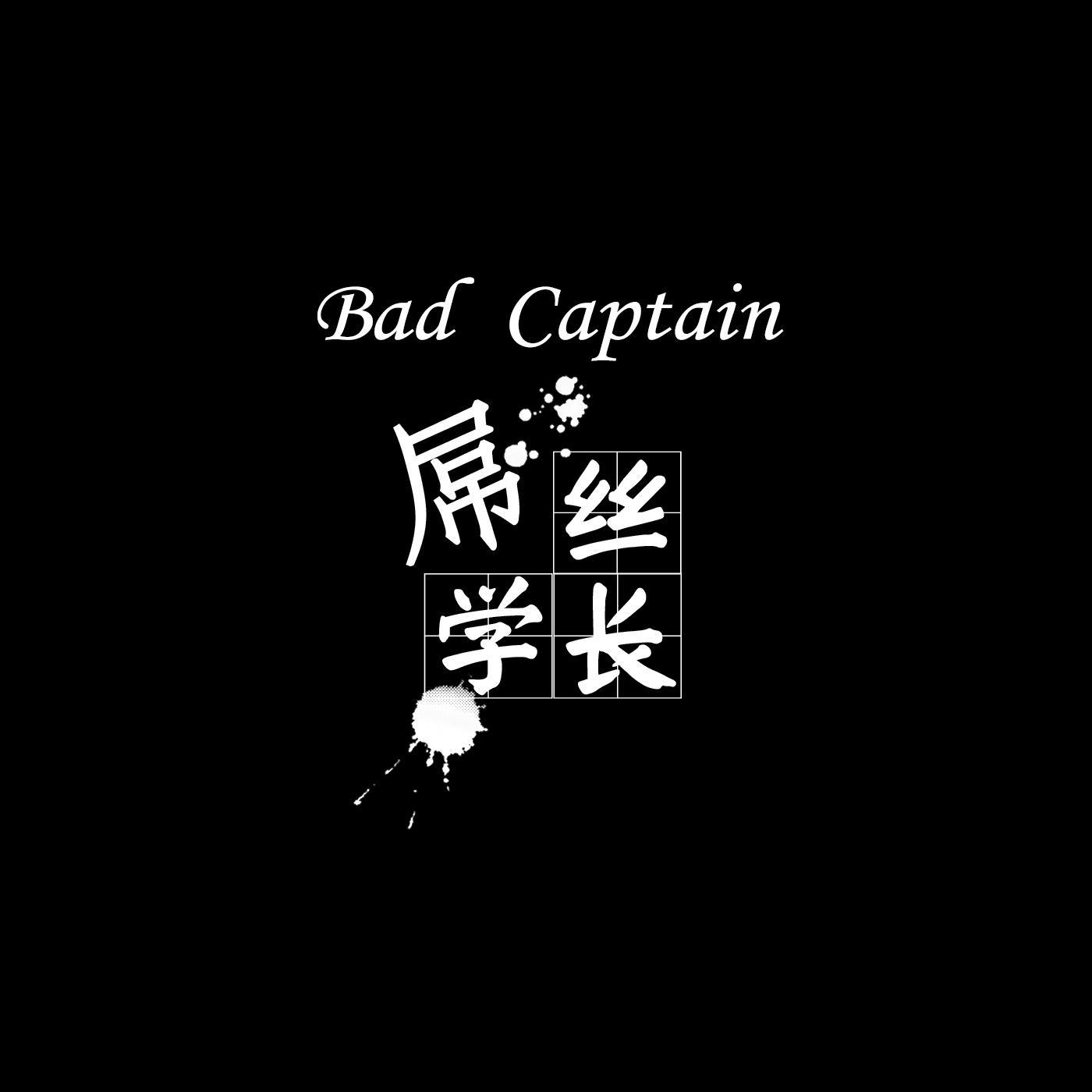 <![CDATA[BadCaptain]]>