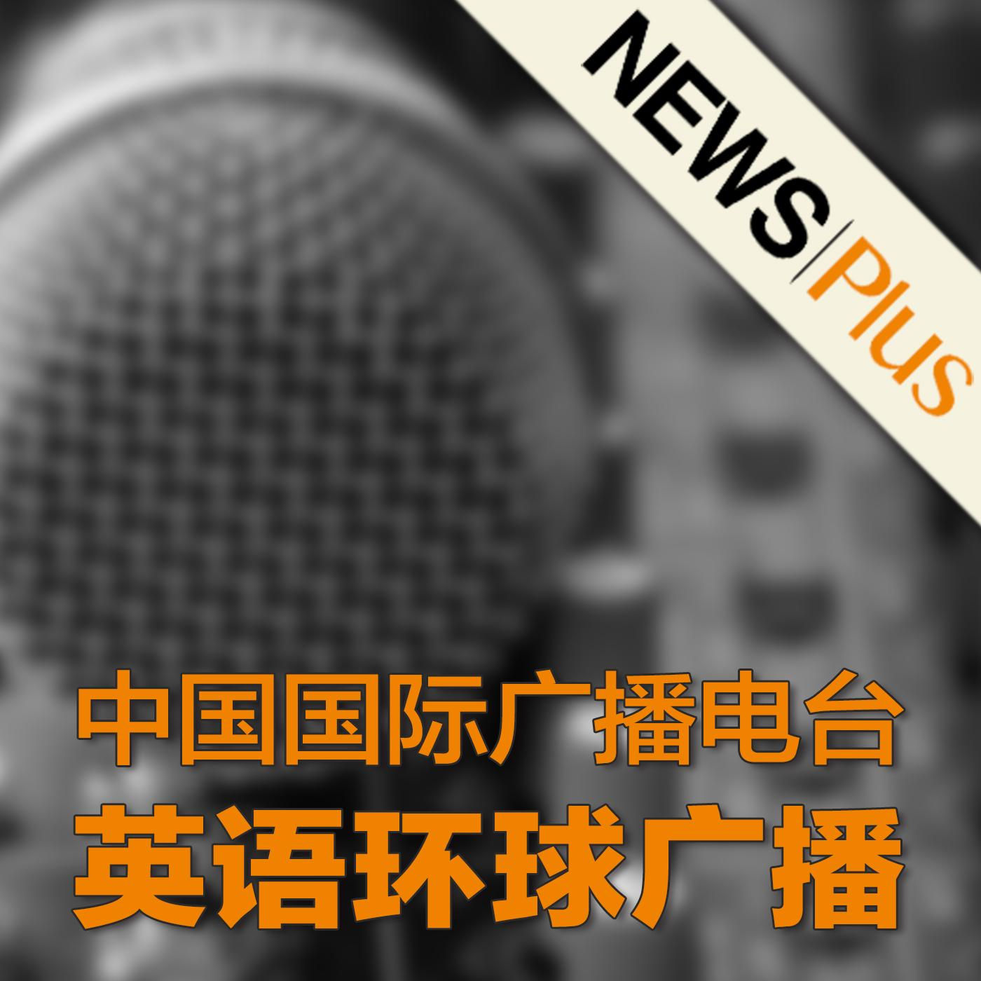 NEWSPlus Radio | Podbay