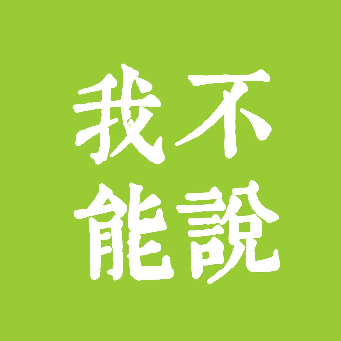 <![CDATA[福州病人]]>