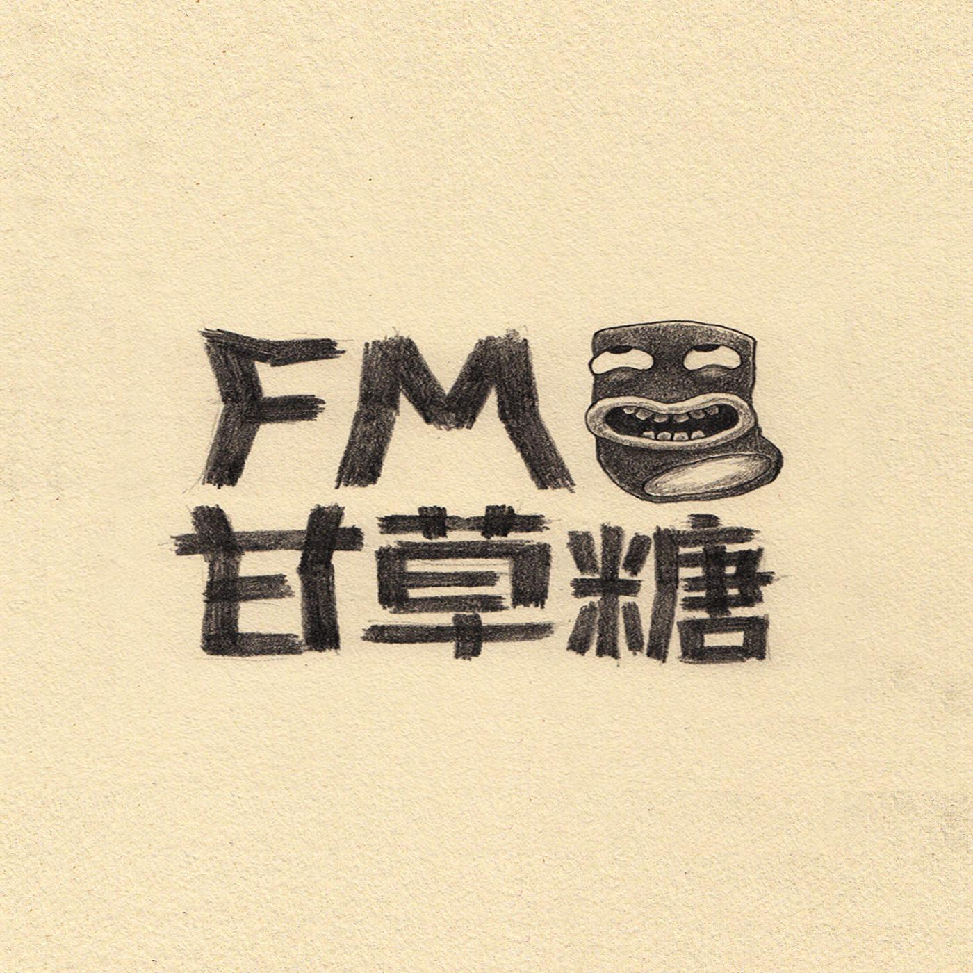 <![CDATA[德国FM甘草糖]]>