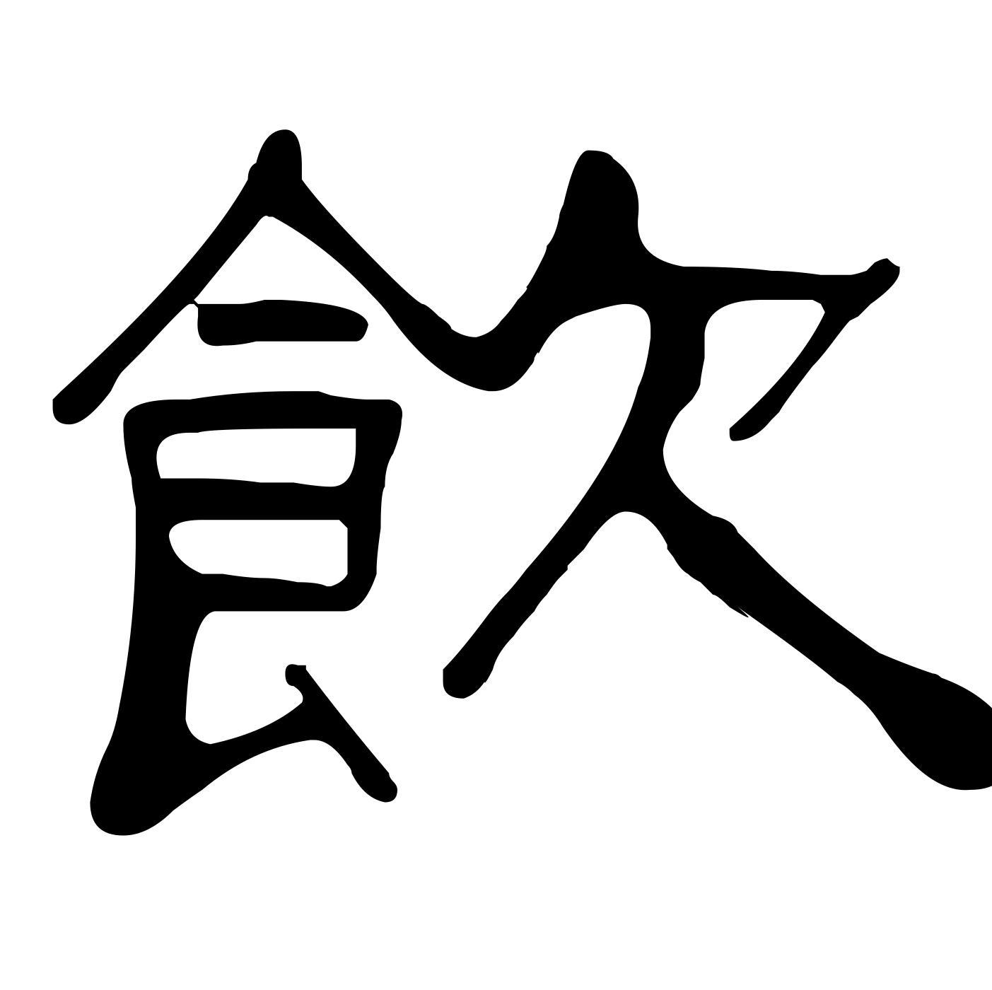 <![CDATA[葡萄酒三人行]]>