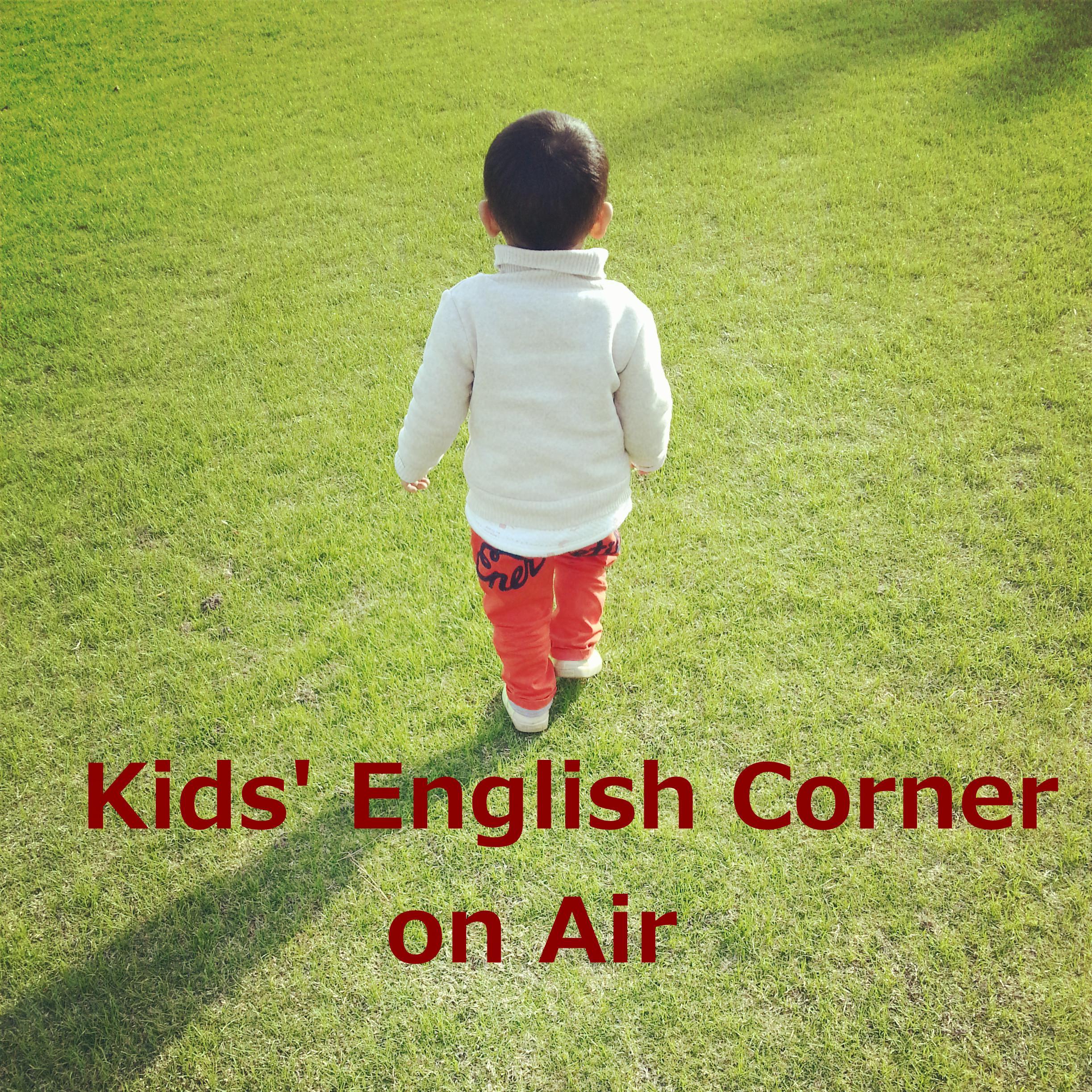 <![CDATA[UAS English Radio]]>