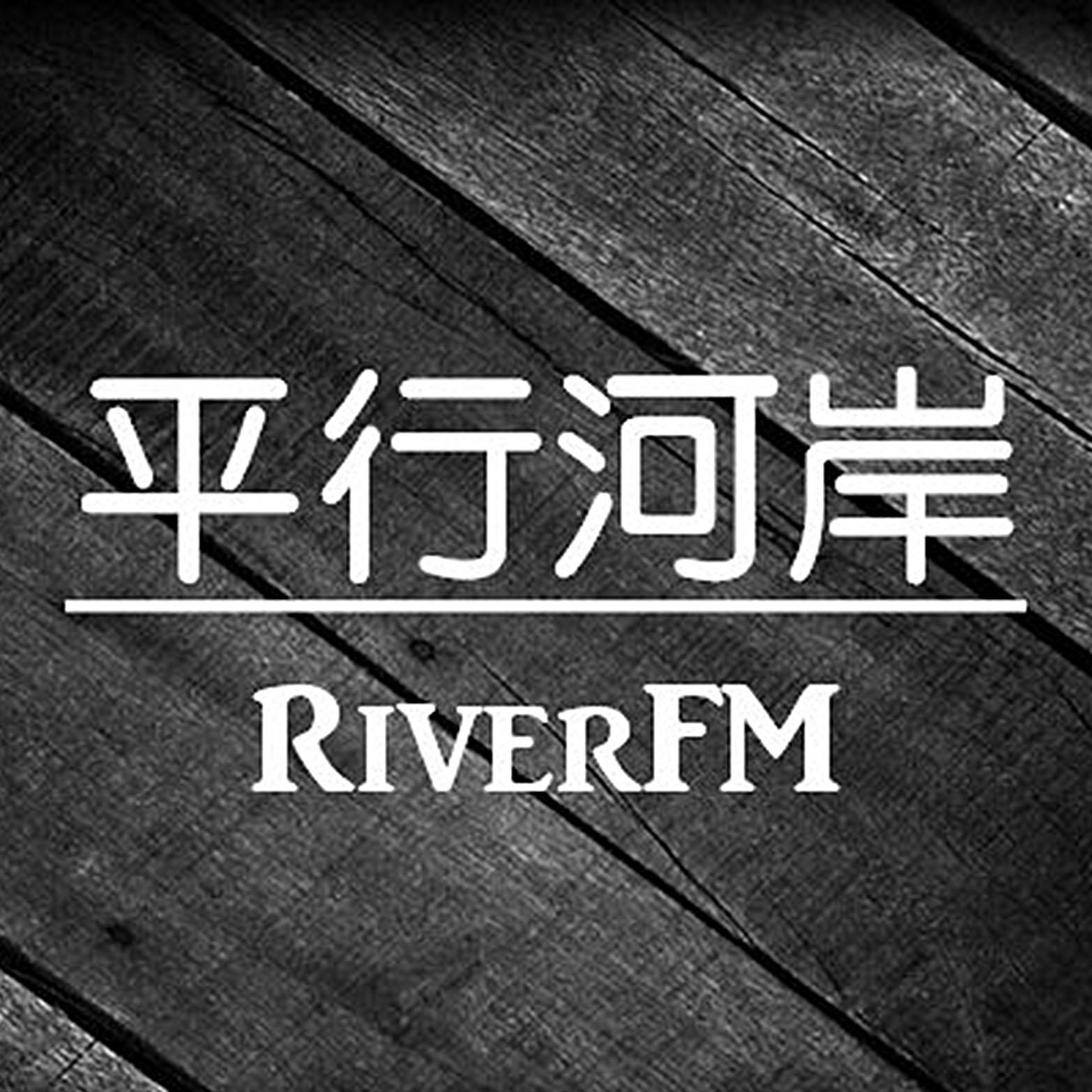 <![CDATA[RiverFM]]>