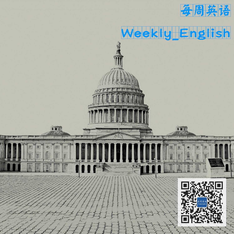 <![CDATA[每周演讲|每周英语]]>