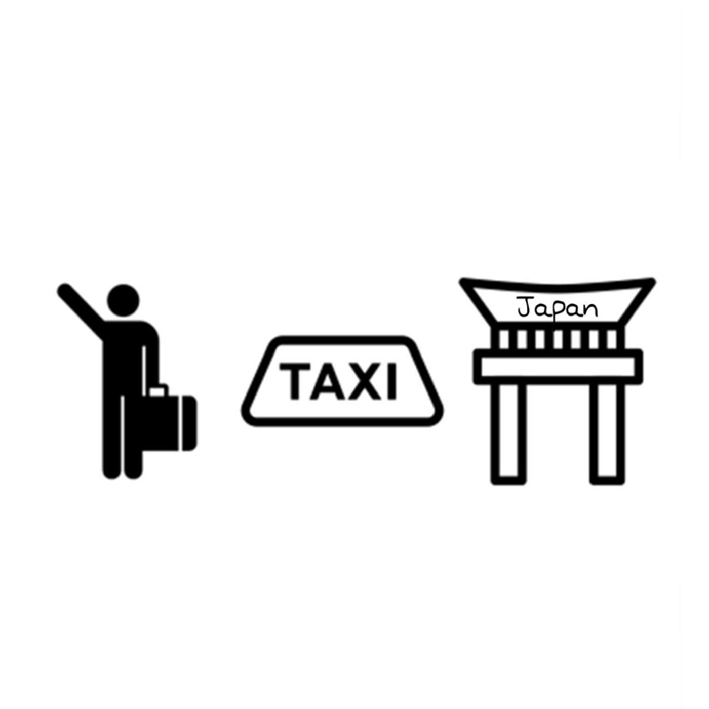 <![CDATA[跟taxi学日语]]>