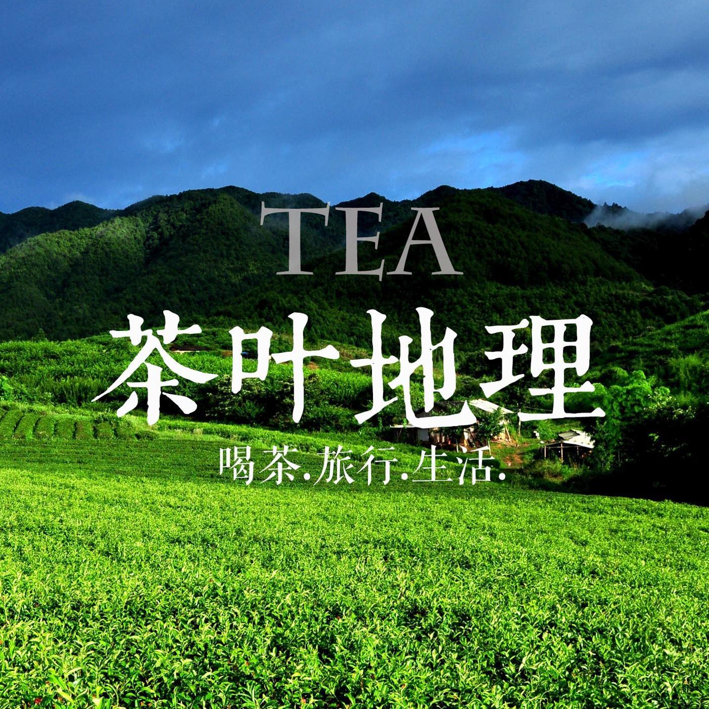 <![CDATA[茶叶地理]]>