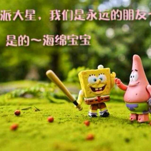 【童话故事小屋】2015最新童话故事小屋mp3下载