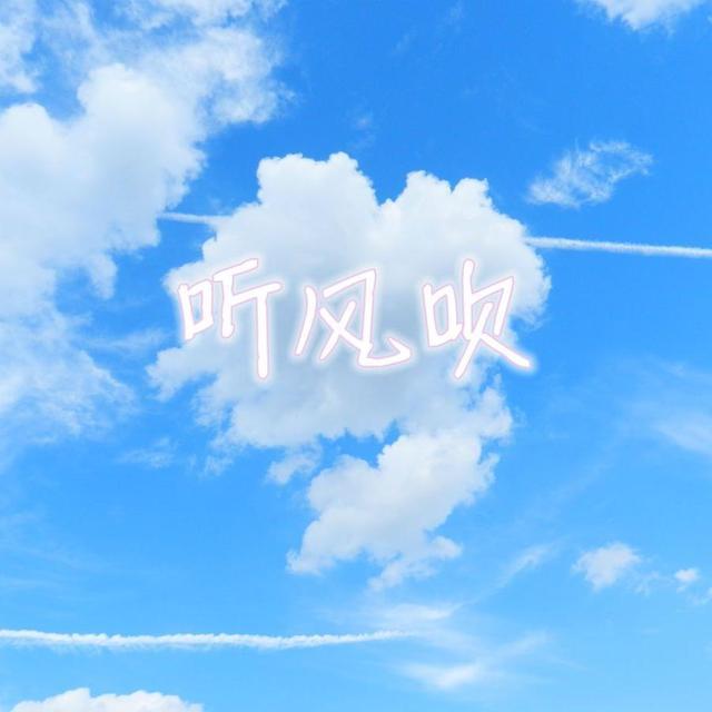 背景 壁纸 风景 天空 桌面 640_640