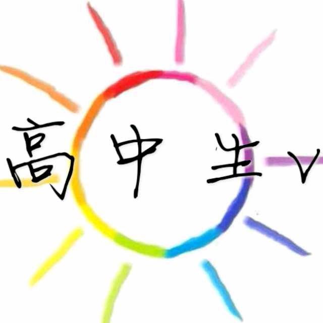 高中生v_荔枝fm