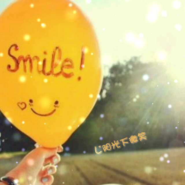 阳光下微笑_荔枝fm