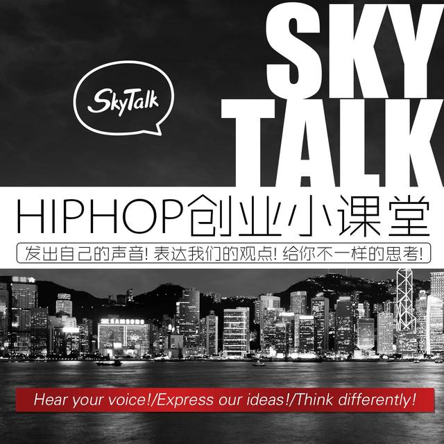 Sky Talk