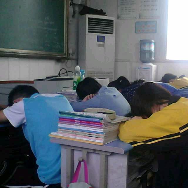 早起晚归学生党_荔枝fm