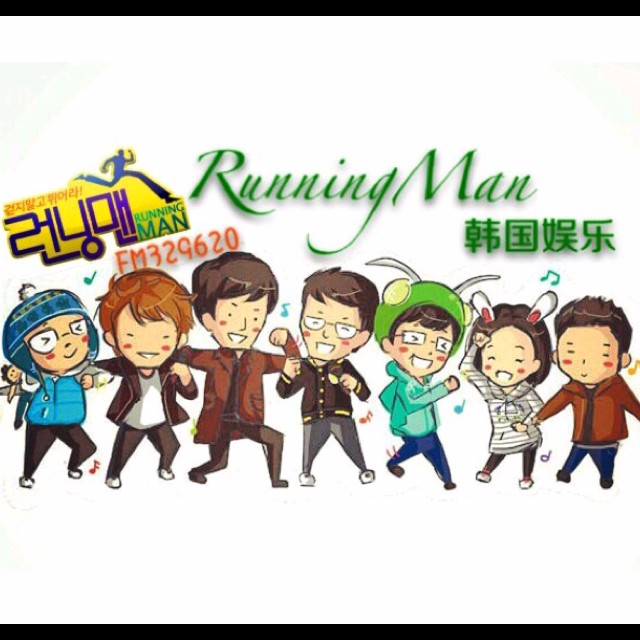 runningman韩国娱乐
