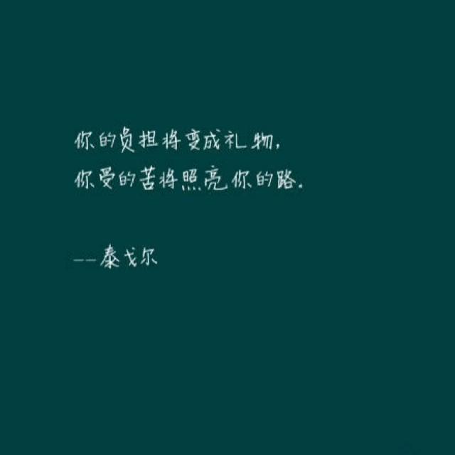 兄弟难当_荔枝fm