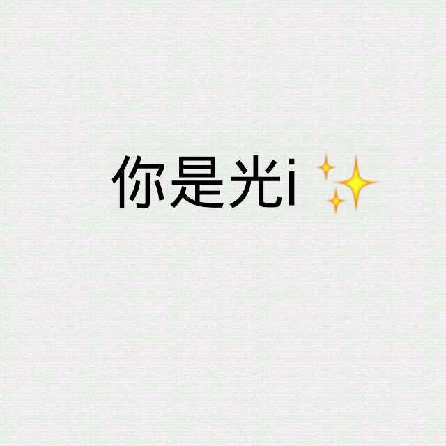 阳光体育小报囹�a_{{光}}