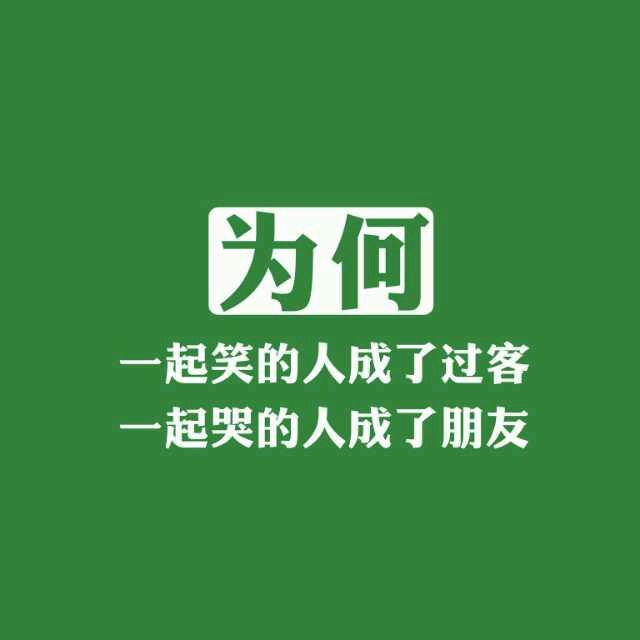 安静听歌_荔枝fm