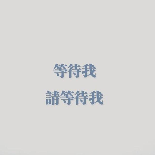 无脸男面具上的微笑_荔枝fm