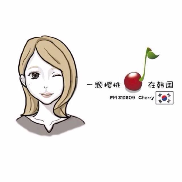 樱桃卡通图片 可爱