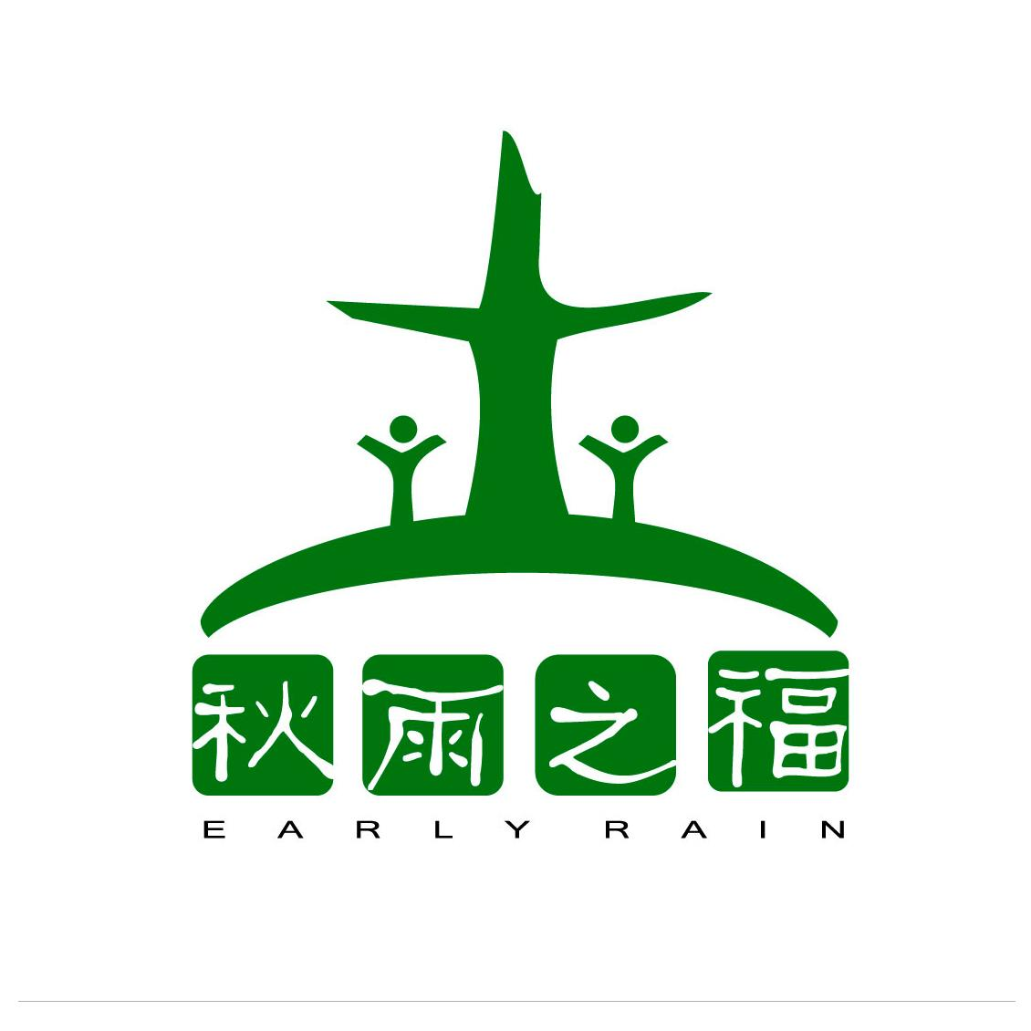 环保天蓝banner素材