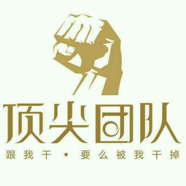 团队logo图案大全