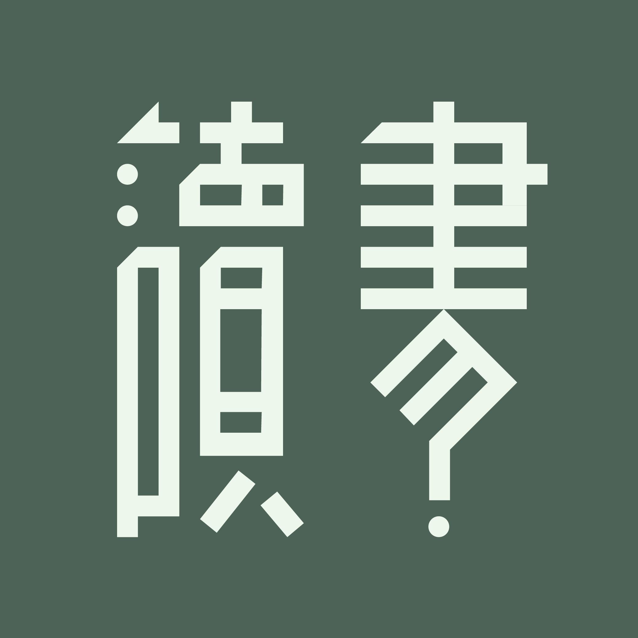 logo 标识 标志 设计 矢量 矢量图 素材 图标 2076_2076