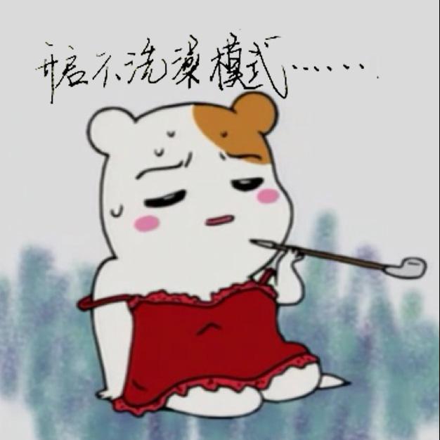 葫芦娃-大张伟(编辑)